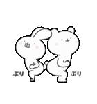 ゆる×ラブ♡うさっくま+3(個別スタンプ:01)