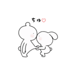 ゆる×ラブ♡うさっくま+3(個別スタンプ:03)