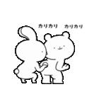 ゆる×ラブ♡うさっくま+3(個別スタンプ:06)