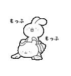 ゆる×ラブ♡うさっくま+3(個別スタンプ:07)