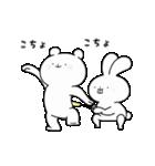 ゆる×ラブ♡うさっくま+3(個別スタンプ:09)