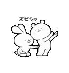 ゆる×ラブ♡うさっくま+3(個別スタンプ:10)