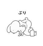 ゆる×ラブ♡うさっくま+3(個別スタンプ:11)