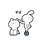 ゆる×ラブ♡うさっくま+3(個別スタンプ:12)