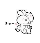 ゆる×ラブ♡うさっくま+3(個別スタンプ:13)