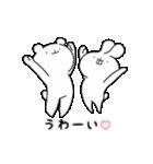ゆる×ラブ♡うさっくま+3(個別スタンプ:14)