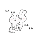ゆる×ラブ♡うさっくま+3(個別スタンプ:15)