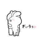 ゆる×ラブ♡うさっくま+3(個別スタンプ:16)