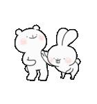 ゆる×ラブ♡うさっくま+3(個別スタンプ:17)