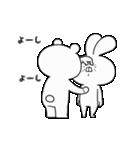 ゆる×ラブ♡うさっくま+3(個別スタンプ:18)