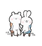 ゆる×ラブ♡うさっくま+3(個別スタンプ:19)