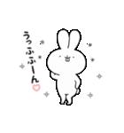 ゆる×ラブ♡うさっくま+3(個別スタンプ:21)