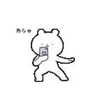 ゆる×ラブ♡うさっくま+3(個別スタンプ:22)