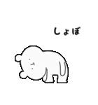 ゆる×ラブ♡うさっくま+3(個別スタンプ:24)
