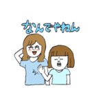関西弁二人暮らしスタンプ〜ロブ子&カニ美(個別スタンプ:01)