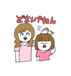 関西弁二人暮らしスタンプ〜ロブ子&カニ美(個別スタンプ:02)