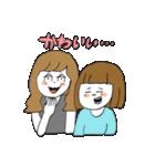 関西弁二人暮らしスタンプ〜ロブ子&カニ美(個別スタンプ:05)