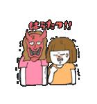 関西弁二人暮らしスタンプ〜ロブ子&カニ美(個別スタンプ:07)