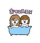 関西弁二人暮らしスタンプ〜ロブ子&カニ美(個別スタンプ:10)