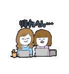 関西弁二人暮らしスタンプ〜ロブ子&カニ美(個別スタンプ:12)