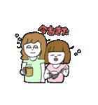 関西弁二人暮らしスタンプ〜ロブ子&カニ美(個別スタンプ:13)
