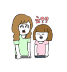 関西弁二人暮らしスタンプ〜ロブ子&カニ美(個別スタンプ:15)