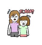関西弁二人暮らしスタンプ〜ロブ子&カニ美(個別スタンプ:16)
