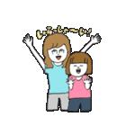関西弁二人暮らしスタンプ〜ロブ子&カニ美(個別スタンプ:18)
