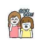 関西弁二人暮らしスタンプ〜ロブ子&カニ美(個別スタンプ:19)