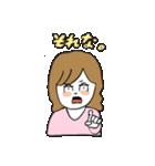 関西弁二人暮らしスタンプ〜ロブ子&カニ美(個別スタンプ:21)