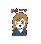 関西弁二人暮らしスタンプ〜ロブ子&カニ美(個別スタンプ:22)