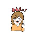 関西弁二人暮らしスタンプ〜ロブ子&カニ美(個別スタンプ:25)