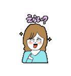関西弁二人暮らしスタンプ〜ロブ子&カニ美(個別スタンプ:26)