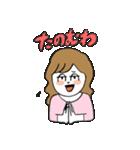 関西弁二人暮らしスタンプ〜ロブ子&カニ美(個別スタンプ:27)