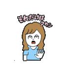 関西弁二人暮らしスタンプ〜ロブ子&カニ美(個別スタンプ:28)