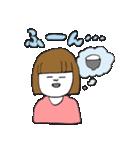 関西弁二人暮らしスタンプ〜ロブ子&カニ美(個別スタンプ:33)