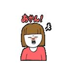 関西弁二人暮らしスタンプ〜ロブ子&カニ美(個別スタンプ:36)