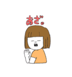 関西弁二人暮らしスタンプ〜ロブ子&カニ美(個別スタンプ:37)