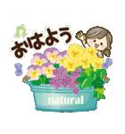 ナチュラルガール♥【日常ことば】(個別スタンプ:1)