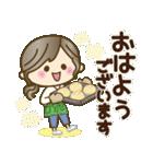 ナチュラルガール♥【日常ことば】(個別スタンプ:2)