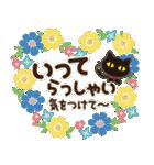 ナチュラルガール♥【日常ことば】(個別スタンプ:3)