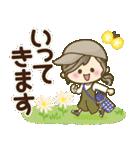 ナチュラルガール♥【日常ことば】(個別スタンプ:4)