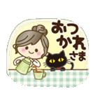 ナチュラルガール♥【日常ことば】(個別スタンプ:6)