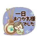 ナチュラルガール♥【日常ことば】(個別スタンプ:7)