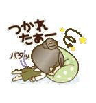 ナチュラルガール♥【日常ことば】(個別スタンプ:8)