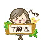 ナチュラルガール♥【日常ことば】(個別スタンプ:9)