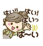 ナチュラルガール♥【日常ことば】(個別スタンプ:11)