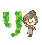 ナチュラルガール♥【日常ことば】(個別スタンプ:12)