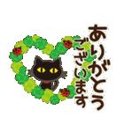 ナチュラルガール♥【日常ことば】(個別スタンプ:13)