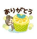 ナチュラルガール♥【日常ことば】(個別スタンプ:14)